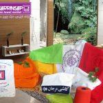 کارخانه تولید حوله تبلیغاتی در تبریز
