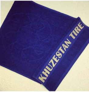 Cheap Promotional Towels in Tabriz
