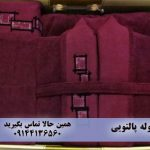 تولیدی حوله تن پوش در تبریز