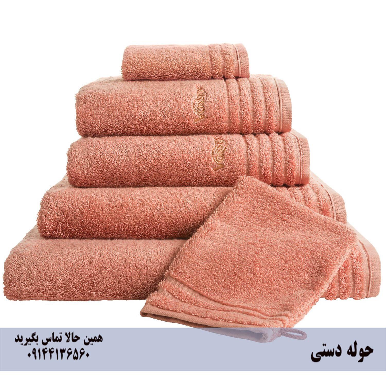 صنعت تولید حوله در ایران