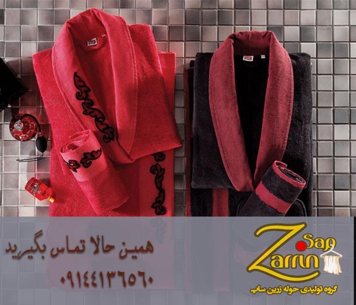 مرکز خرید حوله تن پوش ارزان در تبریز