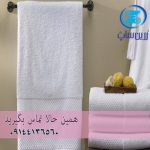 تولید حوله هتلی به صورت عمده در تبریز